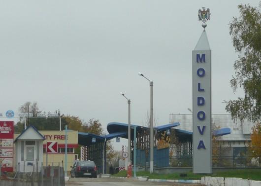 Moldovan pohjoisrajalla.