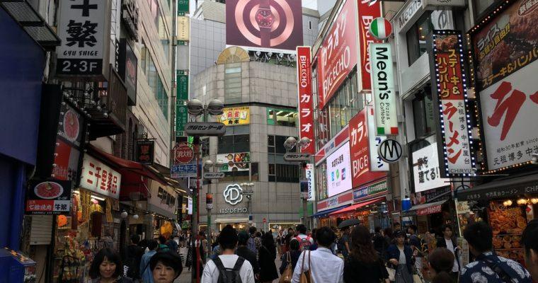 Japanista ja Tokiosta